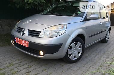 Renault Scenic 2006 в Хмельницком