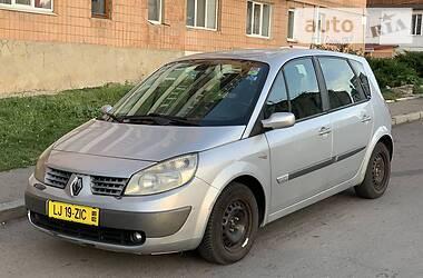 Renault Scenic 2005 в Ровно