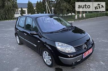 Renault Scenic 2004 в Владимир-Волынском