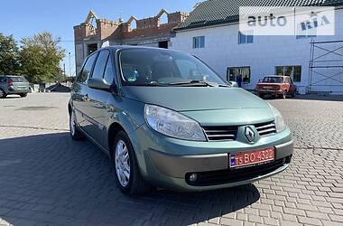 Renault Scenic 2005 в Староконстантинове