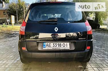 Renault Scenic 2007 в Днепре