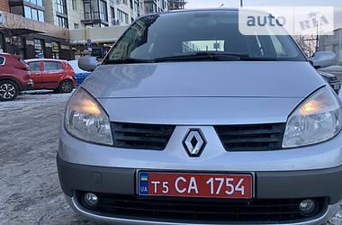 Renault Scenic 2005 в Луцке