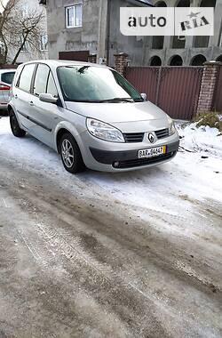 Renault Scenic 2003 в Хмельницком