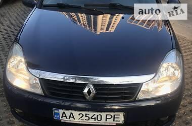 Renault Symbol 2010 в Киеве