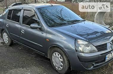Renault Symbol 2006 в Днепре