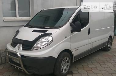 Renault Trafic груз.-пасс. 2012 в Кривом Роге