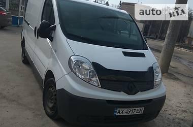 Renault Trafic груз. 2013 в Харькове