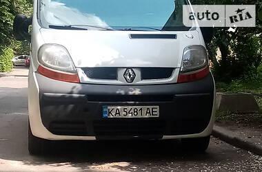 Renault Trafic груз. 2005 в Киеве