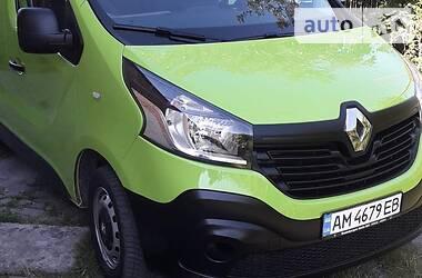 Renault Trafic груз. 2016 в Новограде-Волынском