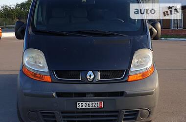 Renault Trafic груз. 2006 в Киеве