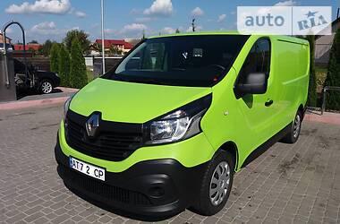 Renault Trafic груз. 2015 в Ивано-Франковске