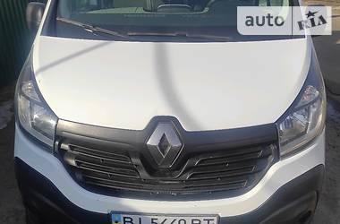 Renault Trafic груз. 2014 в Полтаве