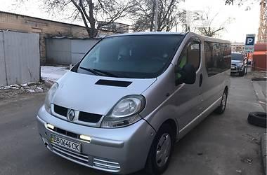 Renault Trafic пасс. 2006 в Одессе