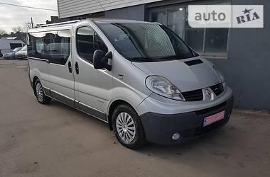 Renault Trafic пасс. 2.5CDTI 150ка 2009