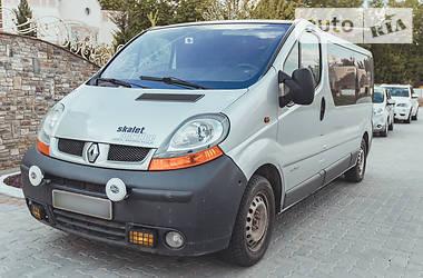 Renault Trafic пасс. 2006 в Хмельницком