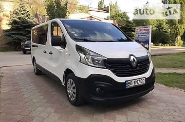 Renault Trafic пасс. 2017 в Рубежном