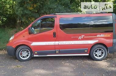 Renault Trafic пасс. 2007 в Прилуках