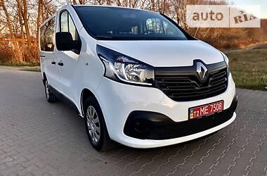 Renault Trafic пасс. 2015 в Ровно