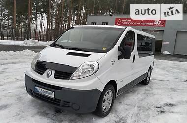 Renault Trafic пасс. 2014 в Харькове