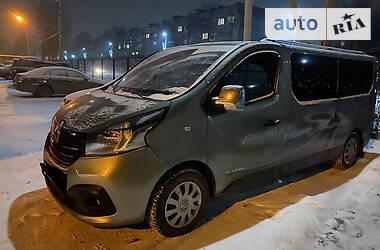 Renault Trafic пасс. 2016 в Покровске