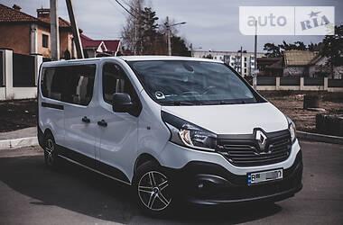 Renault Trafic пасс. 2017 в Северодонецке