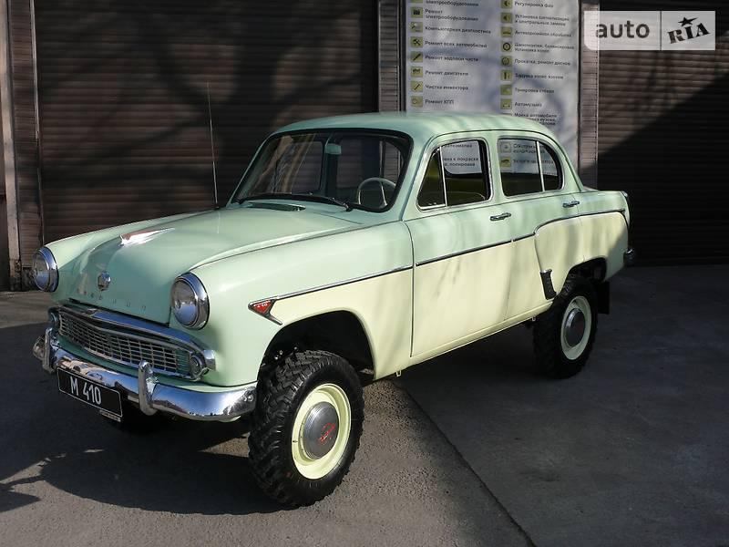 Ретро автомобили Классические 1960 року в Дніпрі (Дніпропетровську)