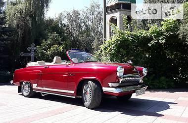 Ретро автомобілі Классические 1958 в Кропивницькому
