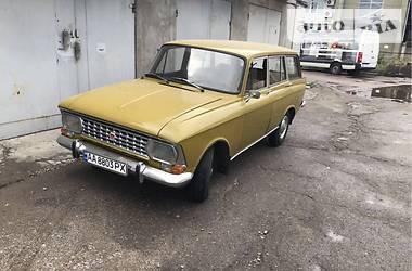 Ретро автомобили Классические 1975 в Киеве