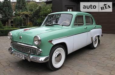 Ретро автомобили Классические 1961 в Харькове