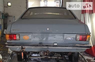 Ретро автомобили Классические 1974 в Харькове