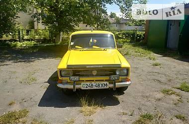 Ретро автомобили Классические 1976 в Летичеве