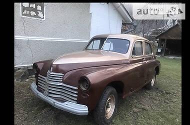 Ретро автомобили Классические 1956 в Яремче