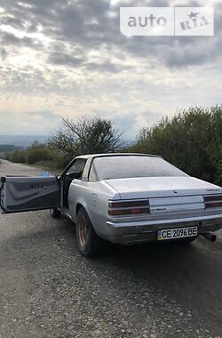 Ретро автомобили Классические 1981 в Черновцах