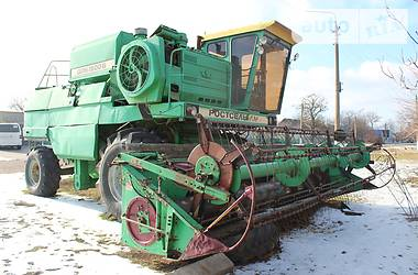 Ростсельмаш Дон 1500Б 2001 в Мелітополі