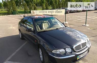 Rover 416 1996 в Львове