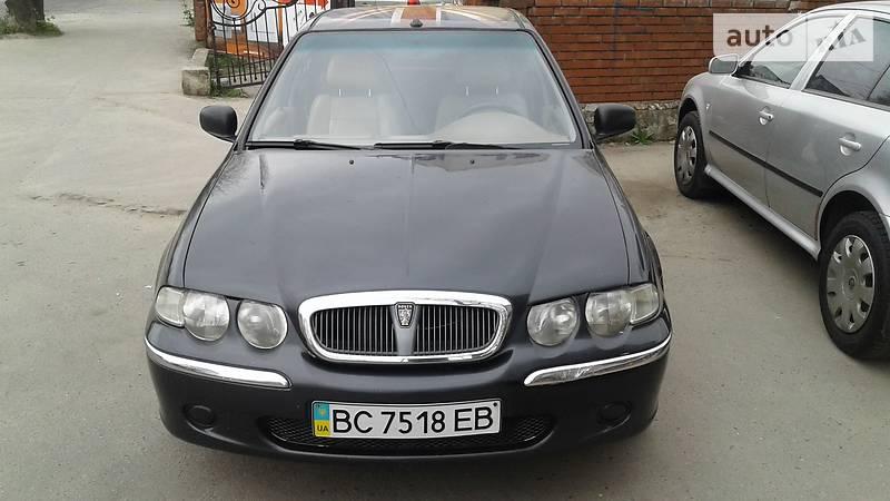 Rover 45 1996 года