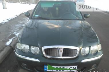 Rover 45 2002 в Калуше