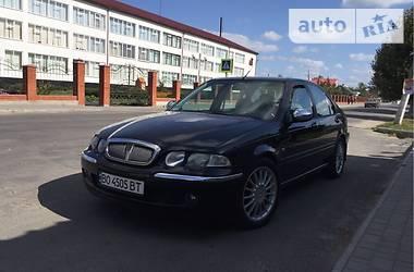 Rover 45 2001 в Белогорье