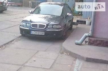 Rover 45 2001 в Ковеле