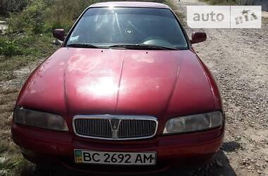 Rover 620 1994 в Бориславе