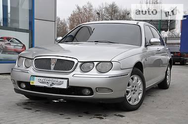 Rover 75 2.0 1999