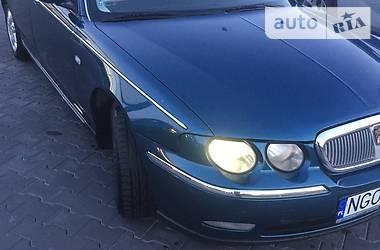 Rover 75 2001 в Луцке