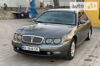 Rover 75 2.0 tdi