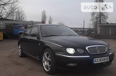 Rover 75 1999 в Харькове