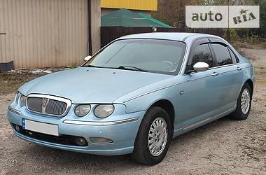 Rover 75 2004 в Кривом Роге