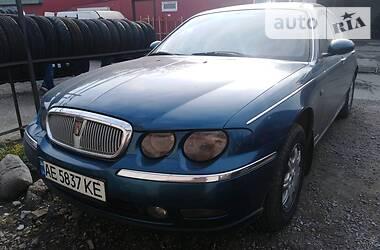 Rover 75 1999 в Кривом Роге
