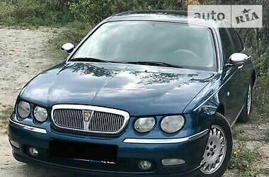 Rover 75 1999 в Рожнятове
