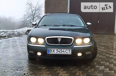 Седан Rover 75 2000 в Хмельницком