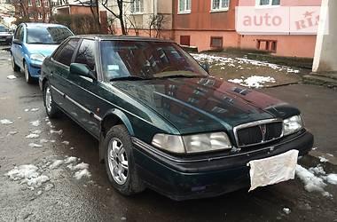 Rover 820 1995