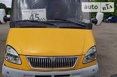 РУТА 18 2007 в Запорожье